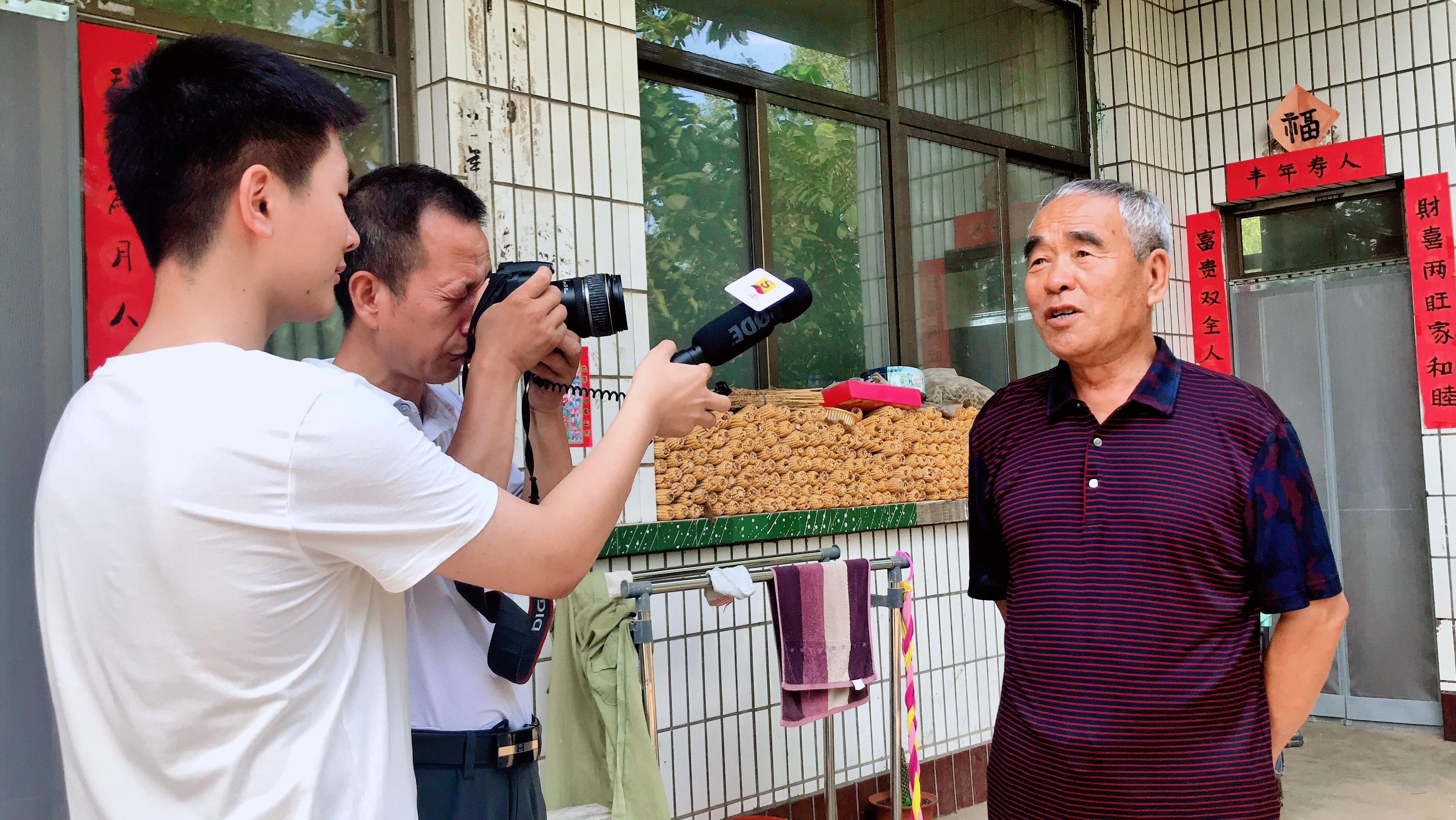 """书法家郭贵亮获评""""公益中国万里行公益形象大使""""荣誉称号"""
