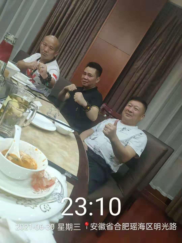 杨兴府和李鑫池杰师兄