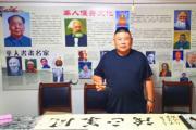建党百年·世界华人书法名家---张世强
