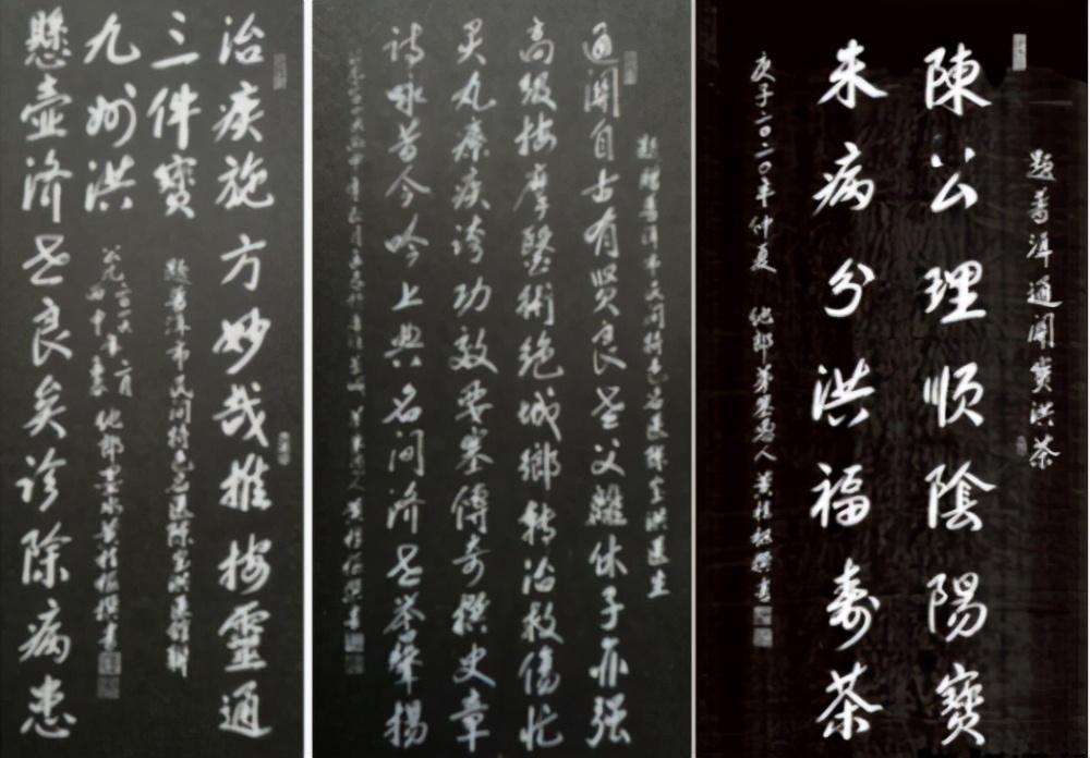 北京陈宝洪中医研究院陈宝洪院长
