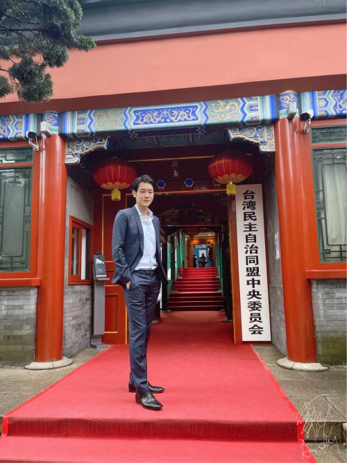 陈正飞受邀参加台盟中央庆贺百年华诞活动